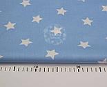 Лоскут ткани с белыми звёздами 3 см на голубом фоне (№1115), фото 3
