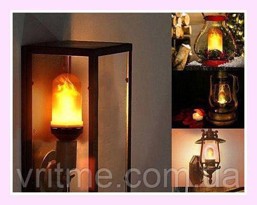 Лампа з ефектом полум'я LED Flame Bulb
