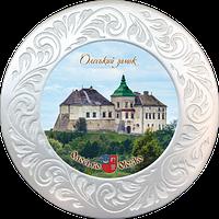 """Тарілка полікерамічна діаметром 18см.м. Олесько. """"Олеський замок"""""""