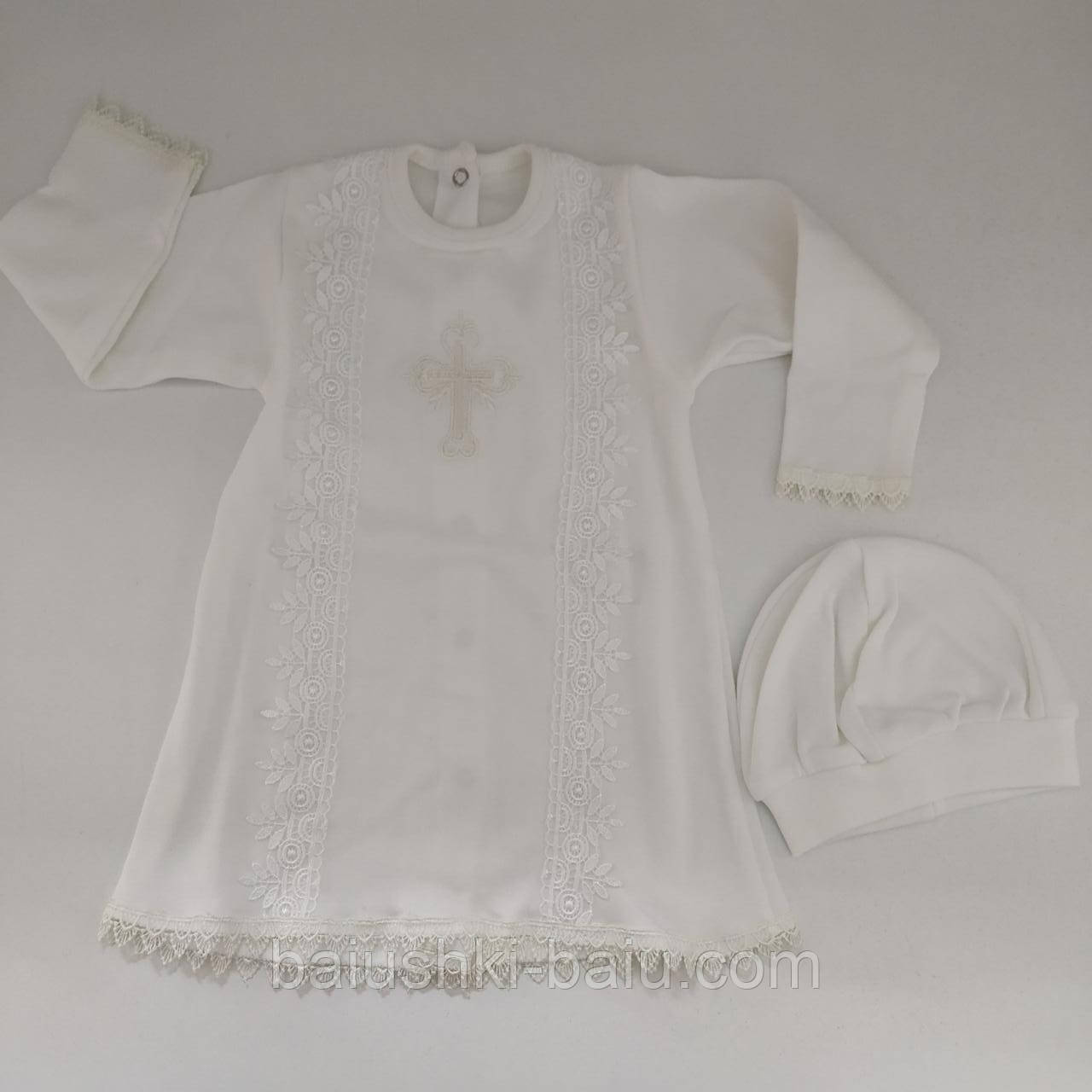 Крестильная рубашка+колпачок для новорожденного (молочный интерлок)