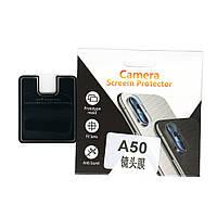Защитное стекло на заднюю камеру для Samsung Galaxy A50 (sm-a505)