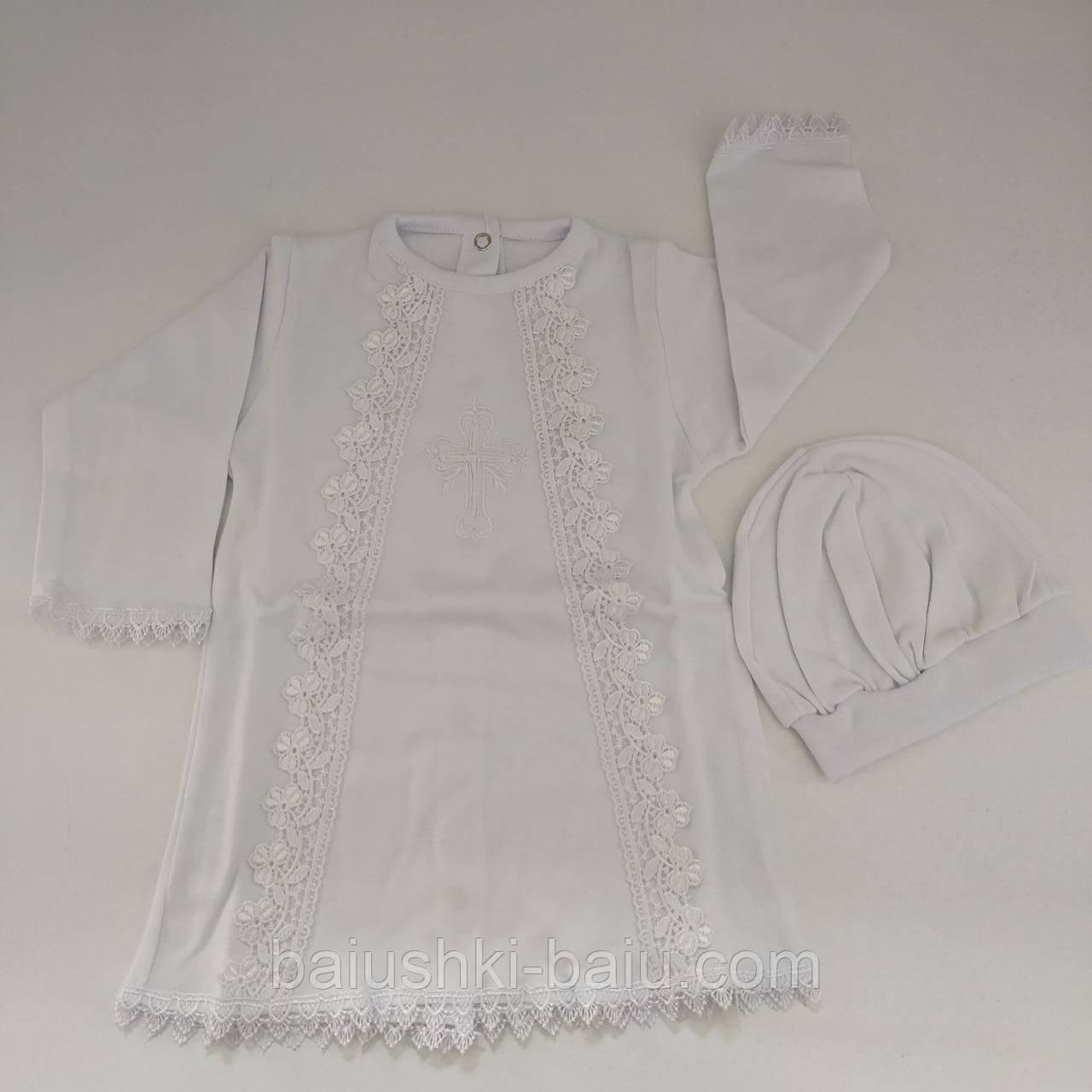 Крестильная рубашка+колпачок для новорожденного (белый интерлок), ТМ Lari