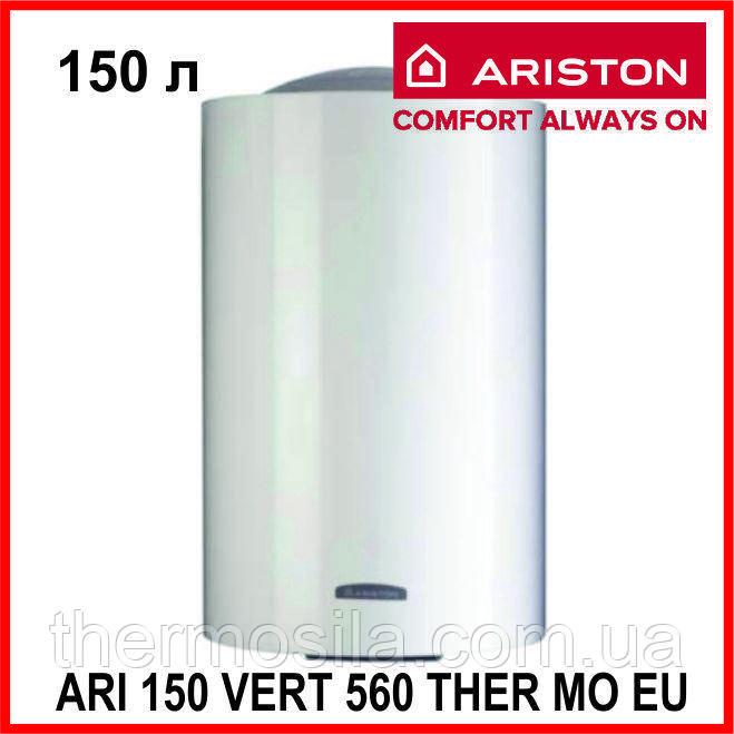 Водонагреватель ARISTON ARI 150 VERT 560 THER MO EU