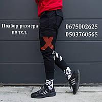 Карго штаны мужские черные Офф Вайт (Off White) размер S, M, L, XL