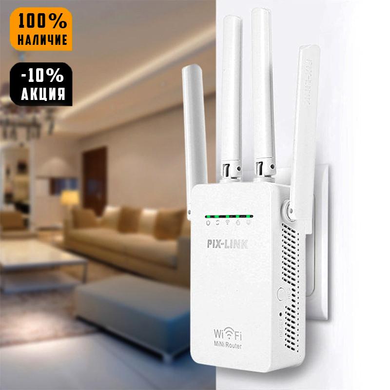 Усилитель сигнала Wi-Fi PIX-LINK LV-WR09 ретранслятор, маршрутизатор, репитер, роутер +REPEATER/AP