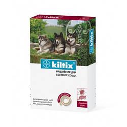 Ошейник Bayer Kiltix Против Блох И Клещей Для Собак, 66 См