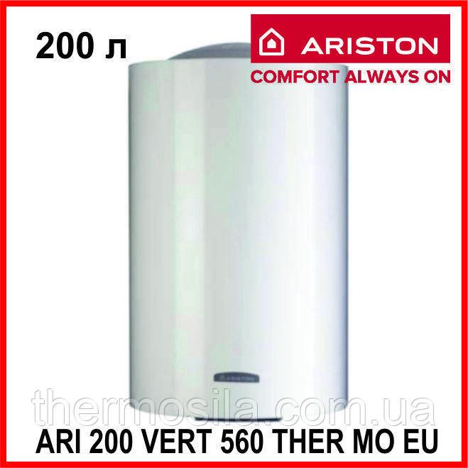 Водонагреватель ARISTON ARI 200 VERT 560 THER MO EU