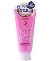 Пенка для умывания с коллагеном Shiseido Perfect Whip Collagen in, 120 г, фото 1