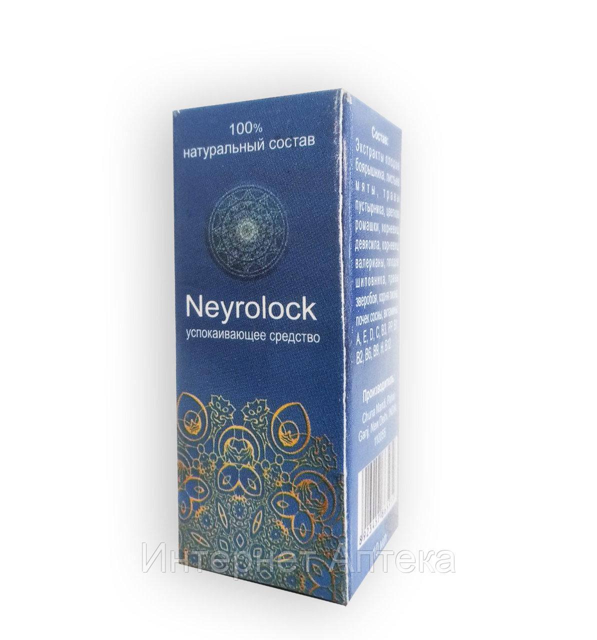 Нейролок капли успокаивающие, neyrolock капли для восстановления нервной системы