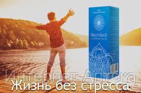 Neyrolock - Капли успокаивающие (Нейролок)