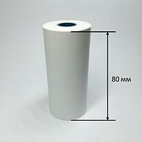 Касова стрічка 80мм (19М)