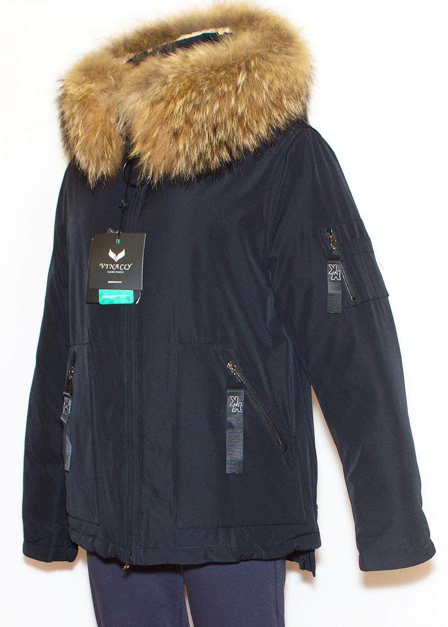 Парка зимова жіноча з хутром  (48) Vinacly 9081