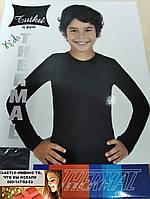 Детское термокофта Турция 4, 5, 6, 7, 8, 9, 10, 11, 12, 13 лет
