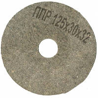 Круг полировальный войлочный Polystar Abrasive ППР 125х30х32