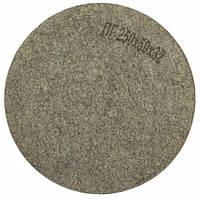Круг полировальный войлочный Polystar Abrasive ПГ 250х50х32
