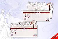 Свадебный пригласительный № К-06