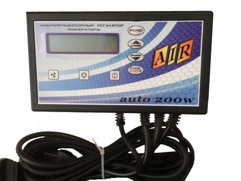 Регулятор температуры MPT Air Auto для котлов на твердом топливе