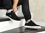 Мужские кроссовки Lacoste (черно-белые), фото 4