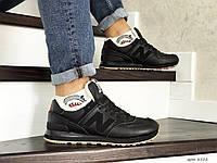 Мужские кроссовки New Balance 574 (черно-коричневые) ЗИМА