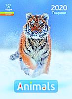 """Календар """"Animals"""" 2020"""
