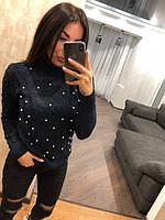 Турецкий женский свитер Бусинка синий (42-46)