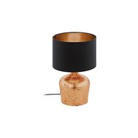Настольная лампа Eglo Manalba 95387