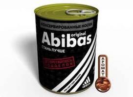Консервированные носки Abibas