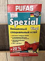 Клей обойный Пуфас Винил (Pufas Spezial Vinyl) виниловый специальный клей для обоев !! В наличии!