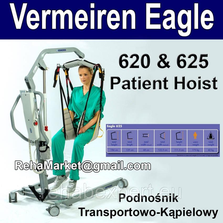 Електричний Підйомник для купання і транспортування пацієнта до 150 кг Vermeiren EAGLE 620 Patient Lift Demo