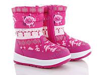 Дутики детские HENGJI-CUJQQ B1-10 pink (25-30) - купить оптом на 7км в одессе