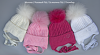 Зимняя шапка на флисе Снежинка 45-47 см (на завязках)