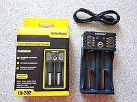 Зарядное устройство для аккумуляторов 18650. Liitokala Lii-202