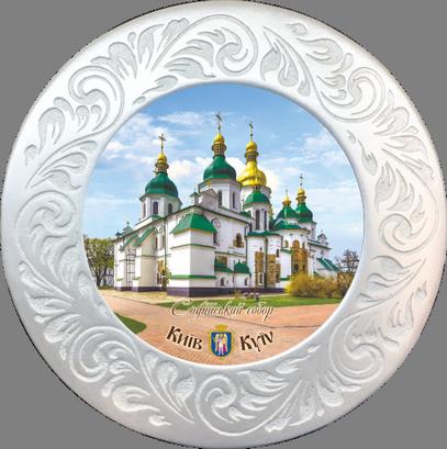 Тарілка полікерамічна діаметром 18см. м. Київ. Софійський собор