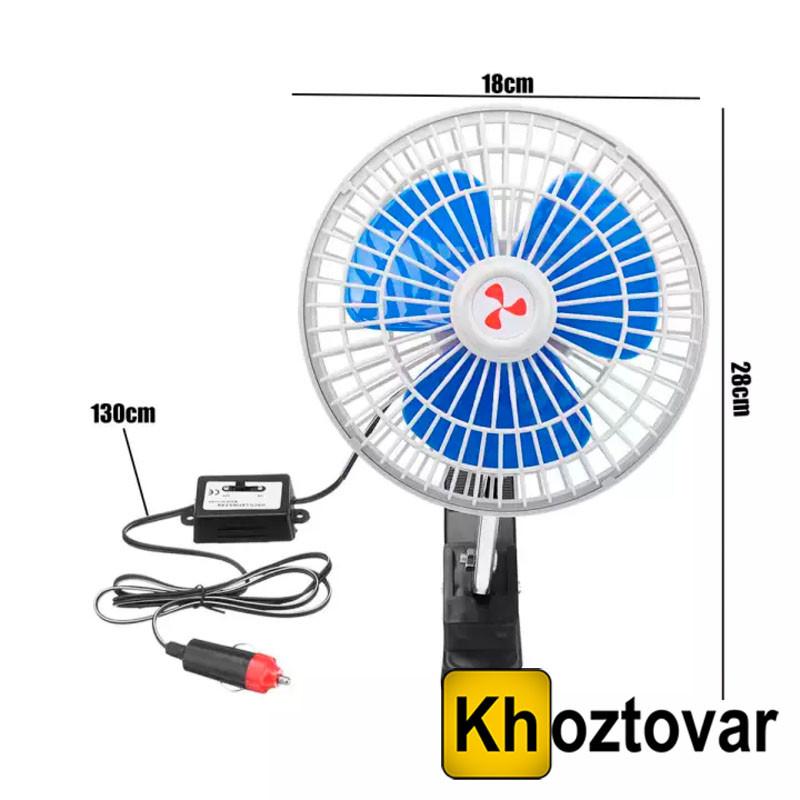 Автомобильный вентилятор регулируемый Fan for Car 6inch
