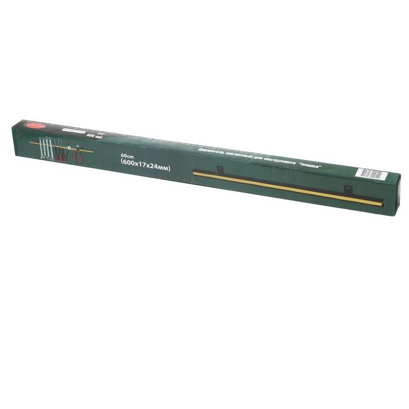 Держатель магнитный для инструмента 'планка' (600х24х17мм)
