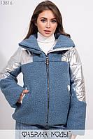 Куртка прямого кроя из серебряной плащевки на молнии с объемным воротом со вставками из букле 13816