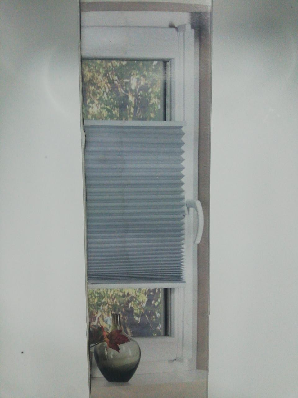 Плиссированная шторка для окон Meradiso 60 х 130 см