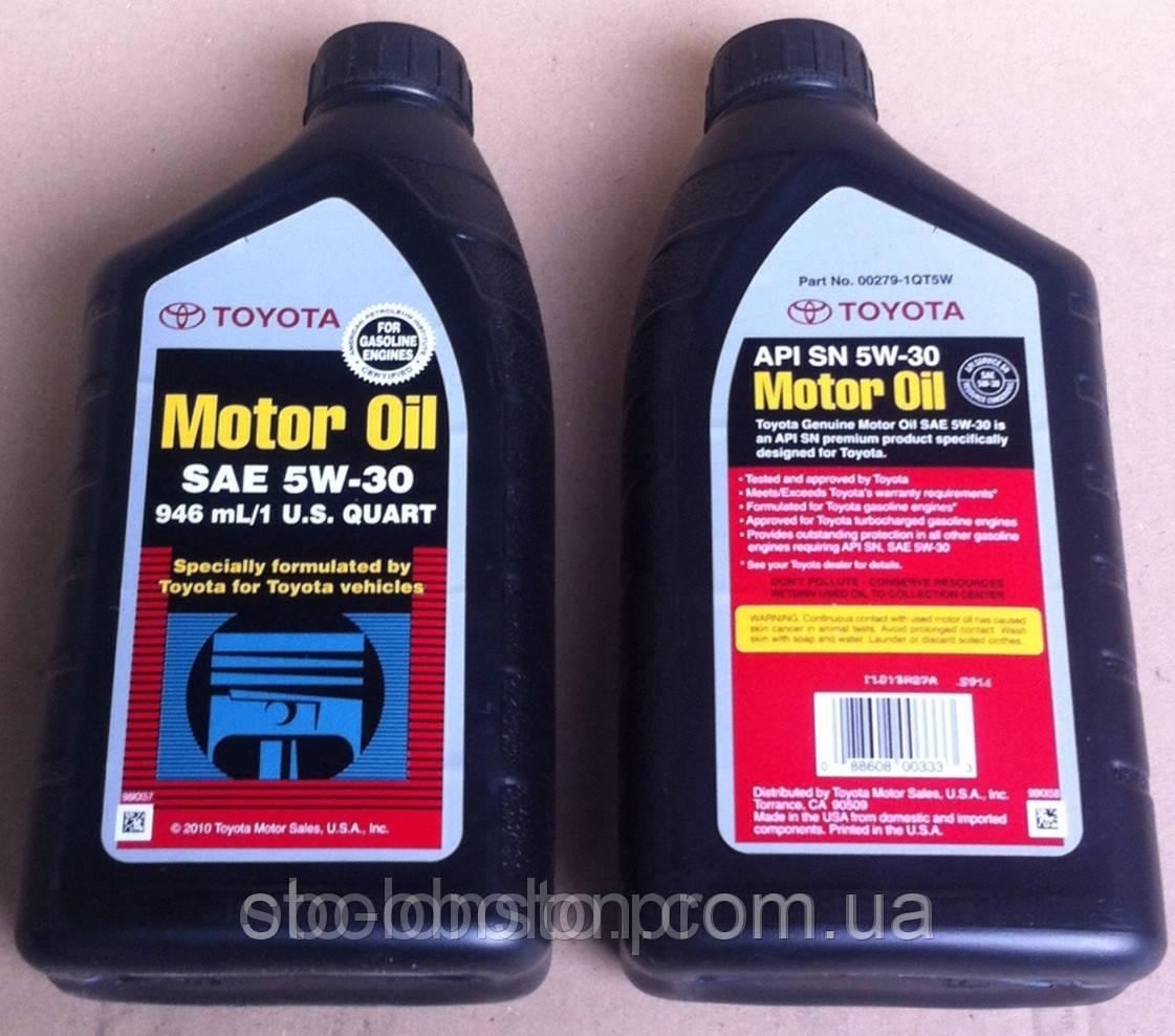моторное масло toyota sae5w30 sn отзывы