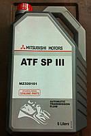 Жидкость АКПП Mitsubishi  ATF SP III (5литров)