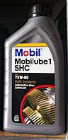 Масло Mobil Mobilube 1 SHC 75W-90 синтетическое 1 литр