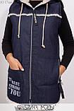 Жилетка прямого кроя с капюшоном на густой овчине, большими карманами и декором из репсовой ленты X11766, фото 3