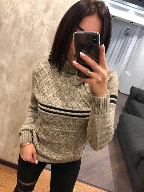 Молодежный турецкий свитер Полоса бежевый (42-46)