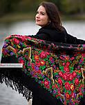Русская красавица 325-18, павлопосадский платок шерстяной  с шерстяной бахромой, фото 3