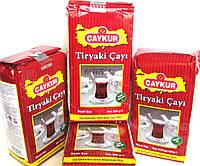 "Чай Caykur турецкий, вес 500г , ""Tiryaki Cayi"" мелколистовой   чёрный"