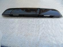 Накладка подсветки номерного знака с фонарями  уаз Патриот, черный металлик 316300821250960AVM