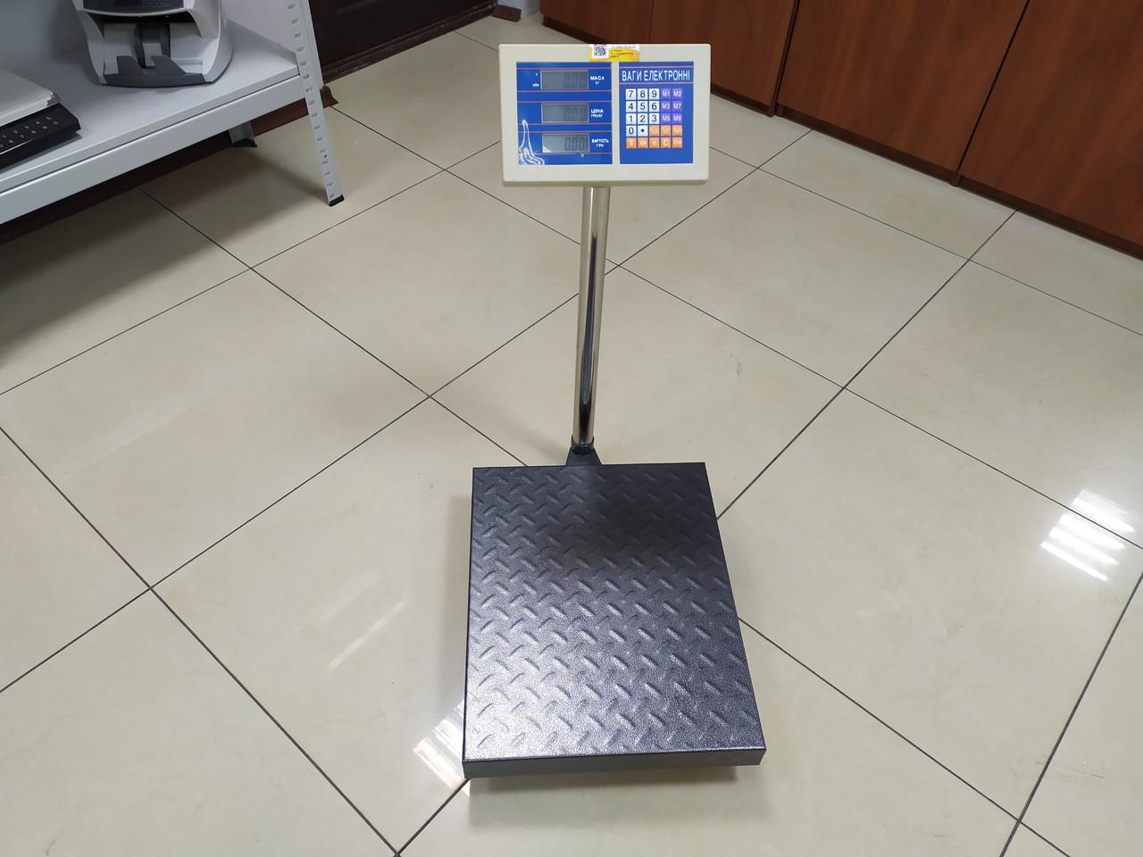 Весы напольные Днепровес ВПД-405Д (60кг/150кг/300кг)