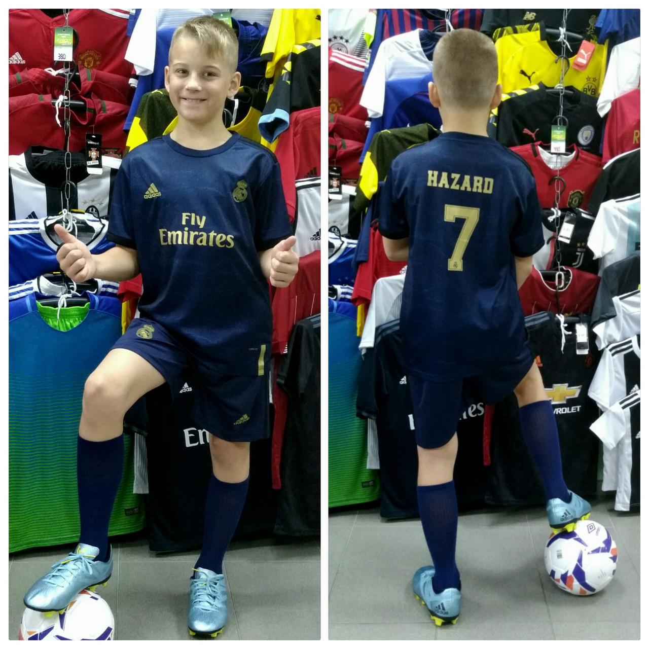 Футбольная форма для детей и подростков ФК Реал Мадрид Hazard сезон 2019-2020 г