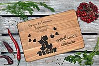 Разделочная доска. Подарок на годовщину свадьбы 5 лет брака. Деревянная свадьба. (A00206), фото 1