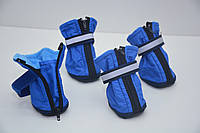 Защитная обувь для собак 3.5х5х9 см 4 шт Голубой 256913 5, КОД: 743025