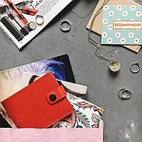 Кожаный женский кошелек Compact красный